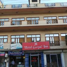 Goyal Inn Hotel in Ajmer