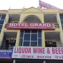 Hotel Grand Regal in Chandigarh