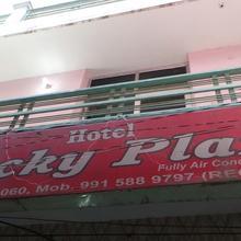 Lucky Plaza in Chandigarh