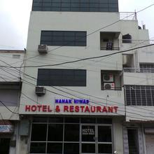 Nanak Niwas by Geostays in Bikaner