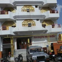 Hotel Ram Krishana and Kamna Restaurant in Prayagraj