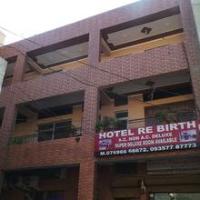 Hotel Rebirth in Chandigarh