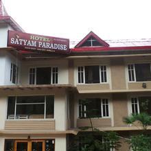 Hotel Satyam Paradise in Kandaghat
