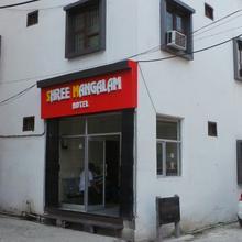 Hotel Shree Mangalam (Not Interested) in Raiwala