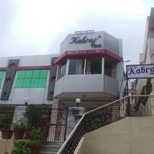 Hotel Kabras Inn in Mount Abu