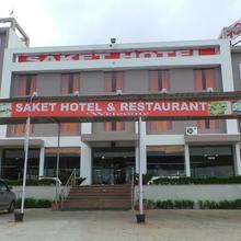 Saket Hotel in Bobas