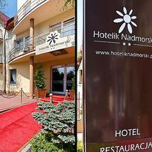 Hotelik Nadmorski in Sasino