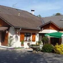 Hôtel Les Golières in Annecy