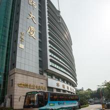 Hua Shi Hotel in Guangzhou