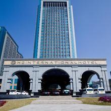 Huachen International Hotel in Chongqing