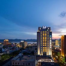 Huachen International Hotel in Hangzhou