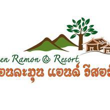 Huan Ramon&resort in Lampang