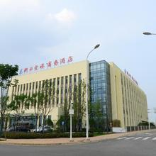 Hubei Airport Business Hotel Tianhe Airport Branch in Wuhan