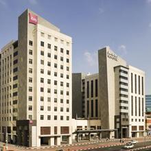 Ibis Deira City Centre in Dubai