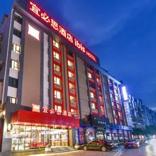 Ibis Hotel Guilin Railway Station in Guilin