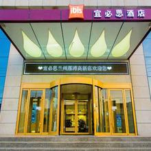 Ibis Lanzhou Hi-tech Dev Zone in Lanzhou