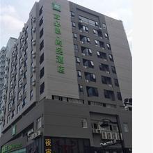 Ibis Styles Hangzhou Chaowang Road Hotel in Hangzhou