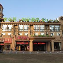 Ibis Styles Nanchang Honggu New City in Nanchang