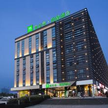 Ibis Styles Nanjing South Railway Station North Square Hotel in Nanjing