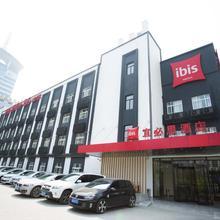 Ibis Xi'an High-tech Zone in Xi'an