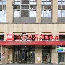 Ibis Xi'an North Train Station in Xi'an