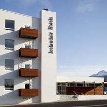 Icelandair Hotel Akureyri in Akureyri