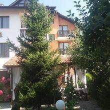 Ikonomov Spa Hotel in Bansko