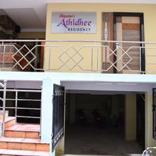 Ilapurams Athidhee Residency in Vijayawada