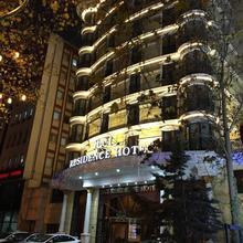 Ilci Residence Hotel in Ankara