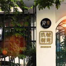 In Share No.9 Garden Villa in Guilin