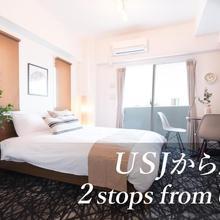 Infinity Hotel Osaka Nishikujo in Osaka