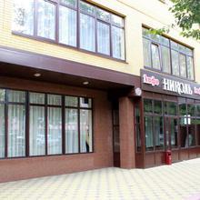 Inn Nicole in Stavropol'