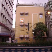Innra Guest House in Bata Nagar