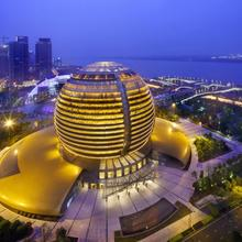 Intercontinental Hangzhou in Hangzhou