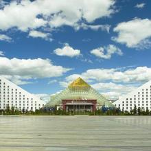 Intercontinental Lhasa Paradise in Lhasa