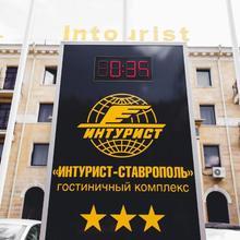 Inturist Stavropol in Stavropol'