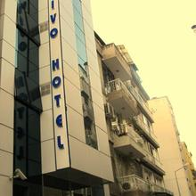 Invivo Hotel in Izmir