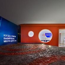 Iq Hotel in Kiev