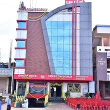 Iroomz Dwaraka Residency in Hagari