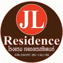 J L Residence Hotel in Phla