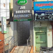 Jai Bharath Residency in Vellore