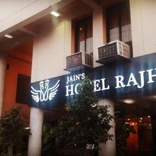 Jain's Hotel Rajhans in Bhopal