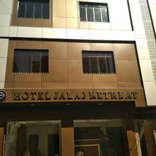 Hotel Jalaj Retreat in Bhilwara
