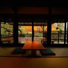 Japanese Ryokan Seryo in Kyoto