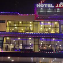 Jay Bhavani Hotel in Rajkot