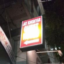 Jay Khodiyar Guest House in Jamnagar