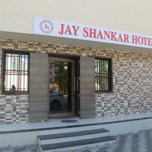 Jay Shankar Hotel in Mahuvar