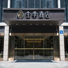 Ji Hotel Chengdu Shuangliu International Airport in Chengdu