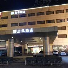 Ji Hotel Culture Center Tianjin in Tianjin