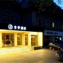 Ji Hotel Hangzhou West Lake Nanshan Road Main Branch in Hangzhou